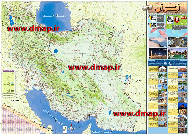 نقشه گردشگری ایران یونسکو