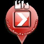 دانشنامه نقشه ای ایران