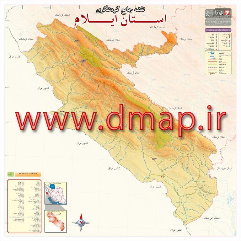 نقشه استان ایلام محصول دانا
