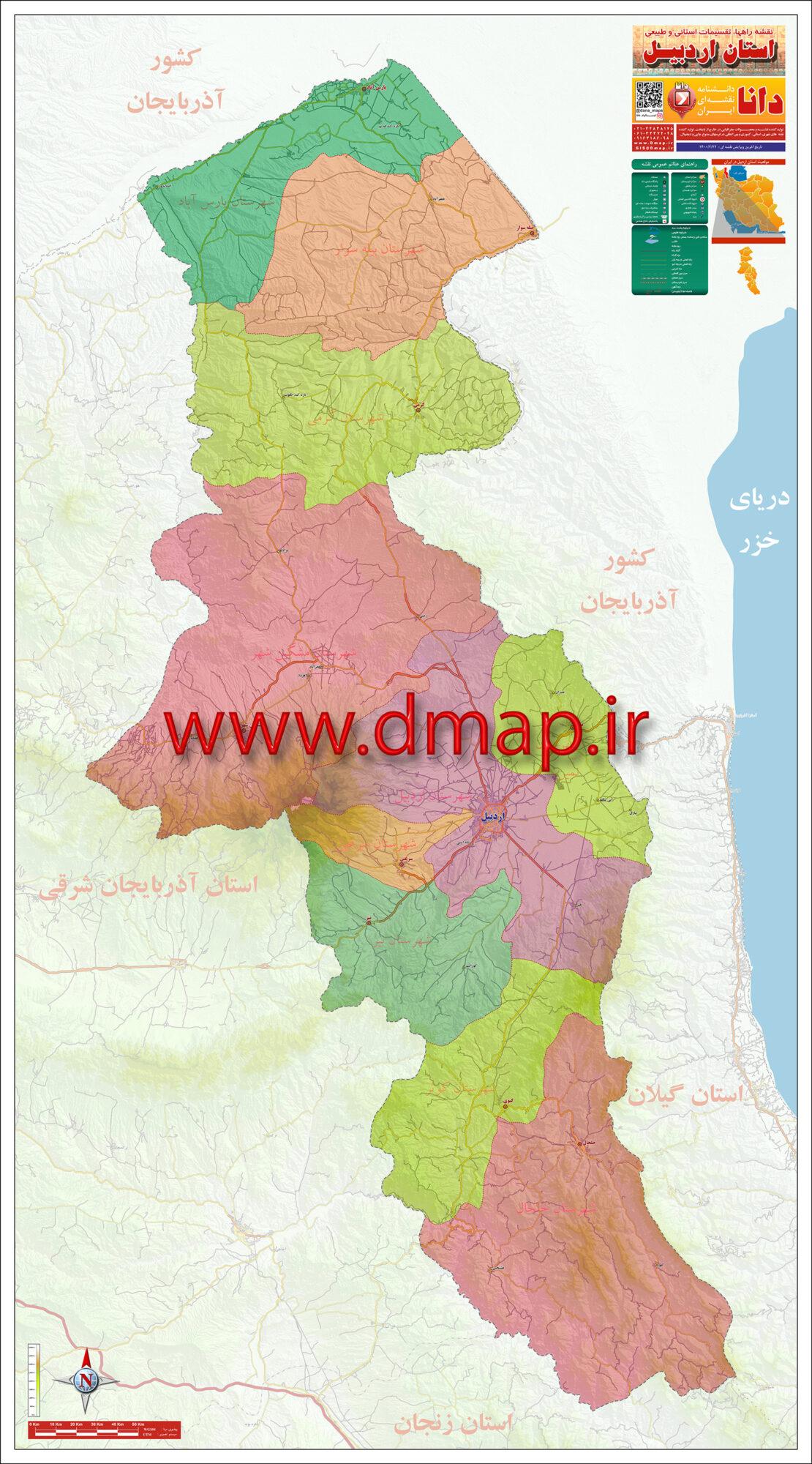 نقشه مدیریتی استان اردبیل
