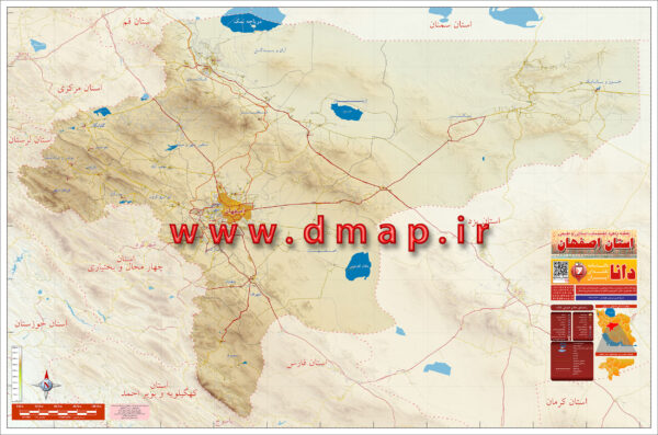 نقشه استان اصفهان محصول دانا