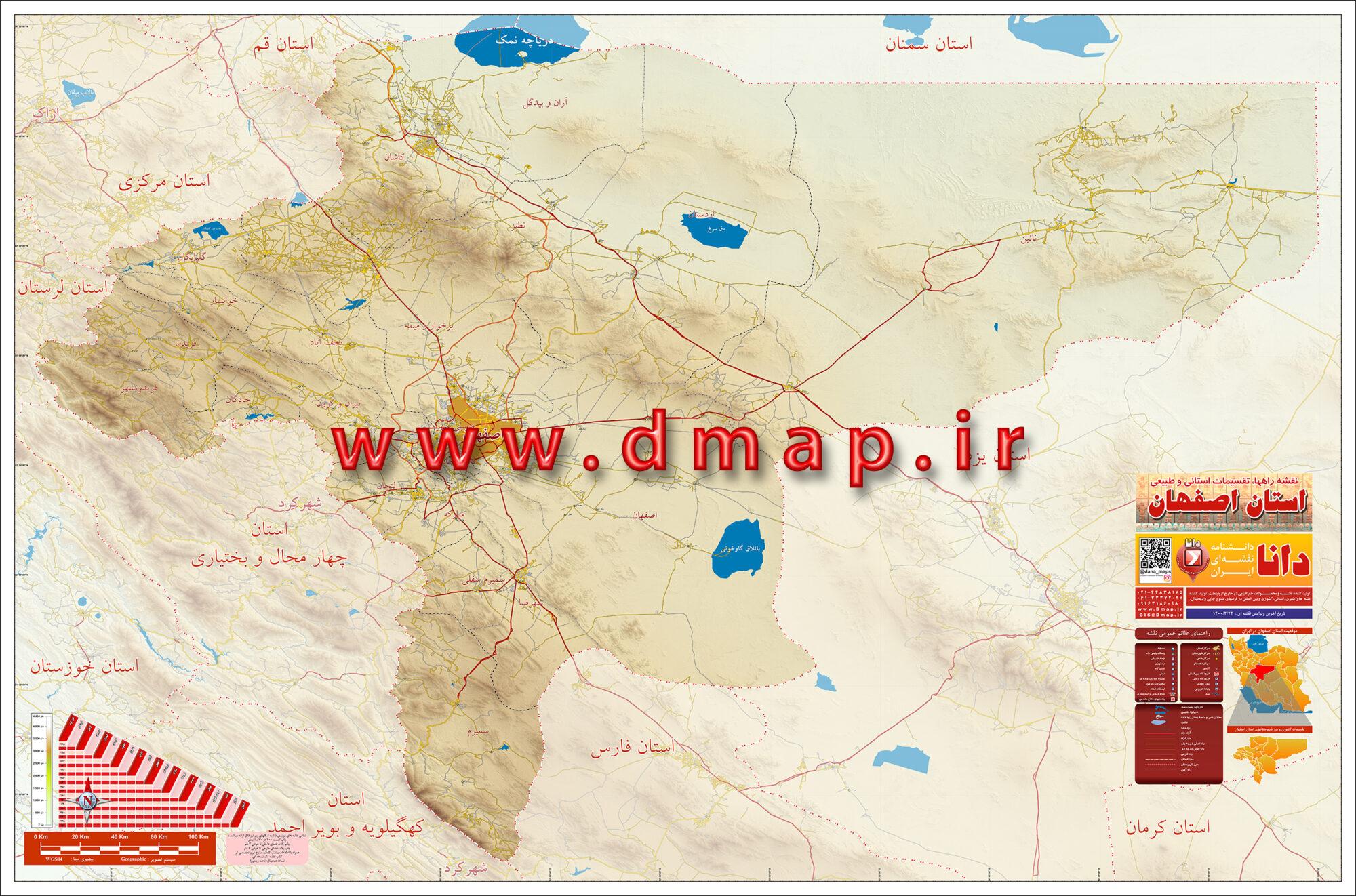 نقشه استان اصفهان